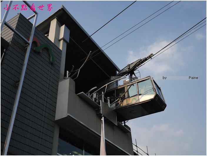 南山纜車 (6).jpg