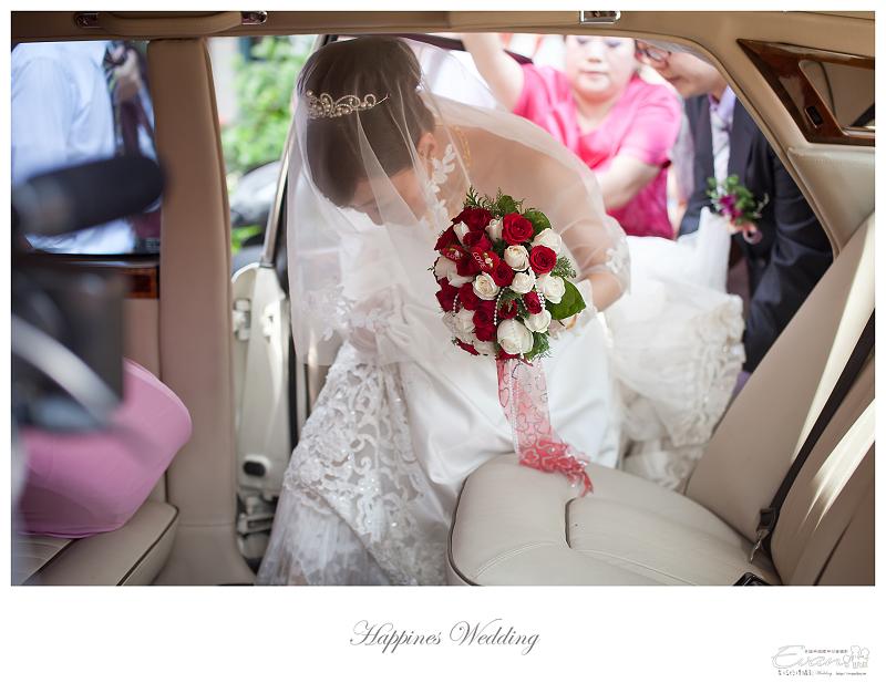 婚攝-絢涵&鈺珊 婚禮記錄攝影_092