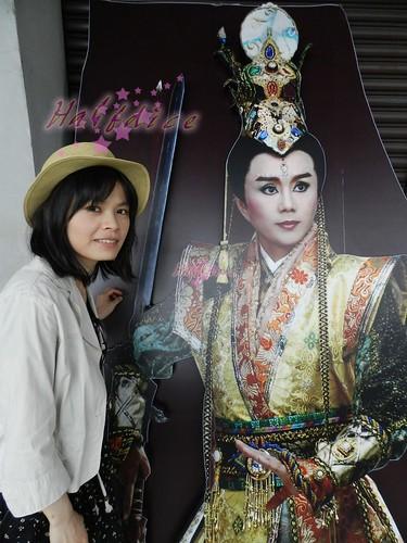 萬華舊糖廠看明華園038.jpg