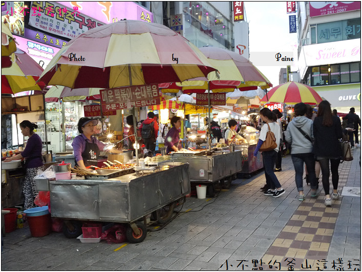 釜山光復街好好逛 (13).jpg
