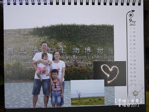 P1110875桌曆