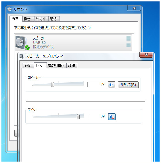 ECM-PCV80U_02