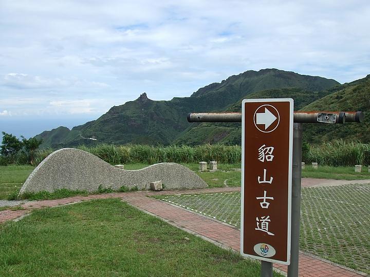 102縣道瑞雙公路(貂山古道)0009