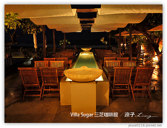 Villa Sugar 三芝咖啡館 5