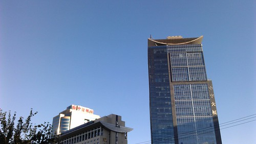 Blue sky in Beijing's center