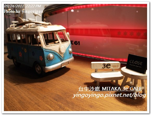 台中沙鹿_MITAKA 3e CAFE20110924_R00423