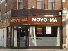 Picture of Moyo-Ma, SE17 2AL