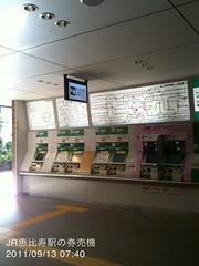 朝散歩(2011/9/13 7:30-7:50)
