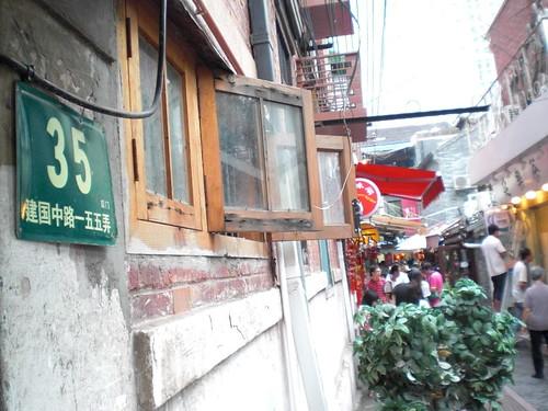 田子坊 - 上海(Shanghai)