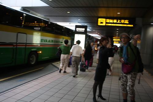 [台湾2.5] バスで台北の街まで移動する