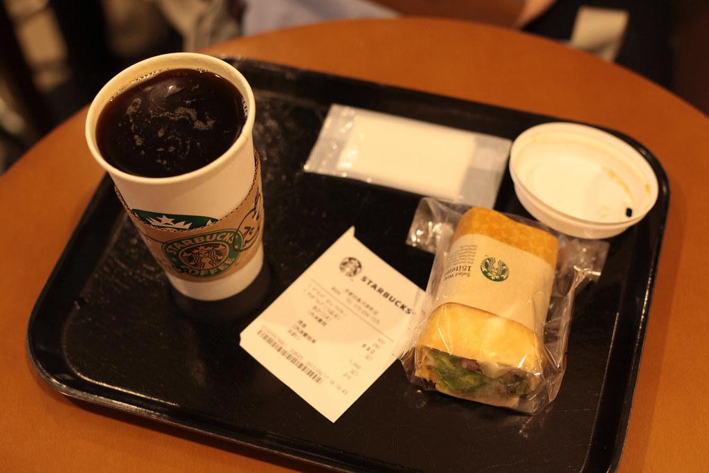 Long coffee shot in Kyoto