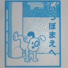トイレイラスト in 藤子・F・不二雄ミュージアム 4
