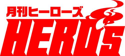 110920(2) - 小學館宣布將在日本便利商店「7-ELEVEN」發行專屬漫畫月刊,創下日本出版歷史首例!