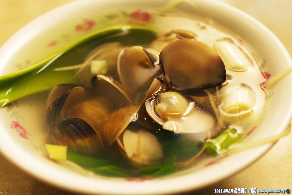 [台北] 來去吃好料之西門町黑店 (DA35)