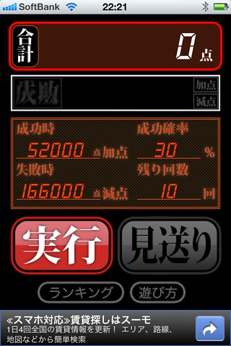 1000000815