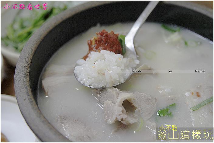 慶州朴家豬肉湯飯 (8).jpg