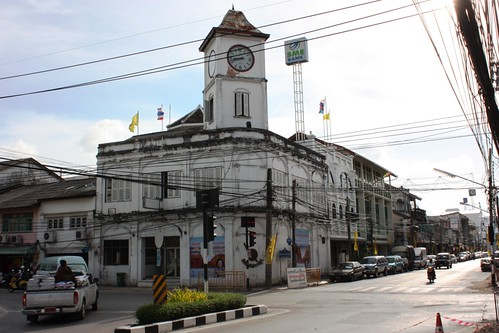 Phuket Town - My First Impression