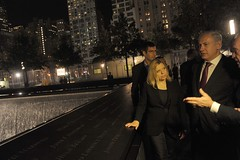 PM Netanyahu and PM's wife Sara visit the memorial for the victims of the 9/11 terrorist attacks in Ground Zero (Prime Minister of Israel) Tags: israel united un pm nations netanyahu