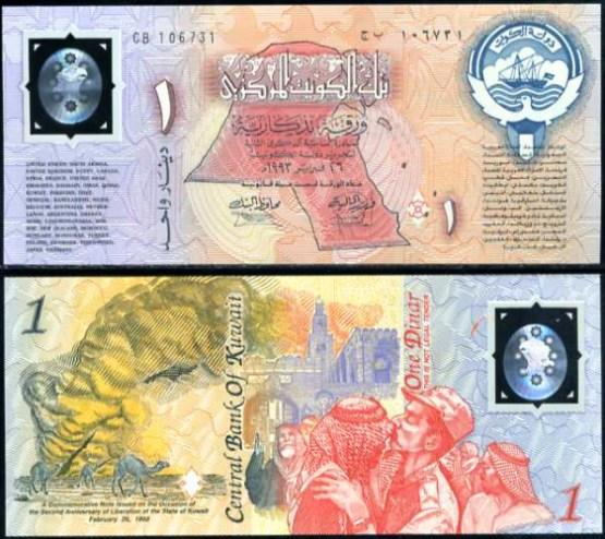 1 Dinár Kuvajt 1993 pamätná, polymer PCS1