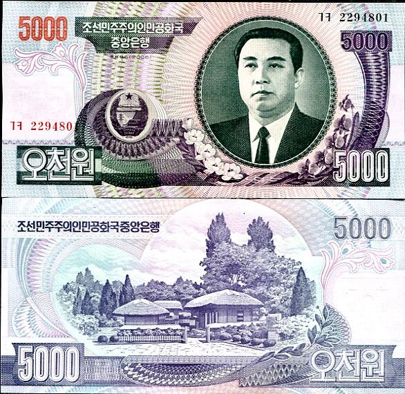 5000 Won Severná Kórea 2002, P46