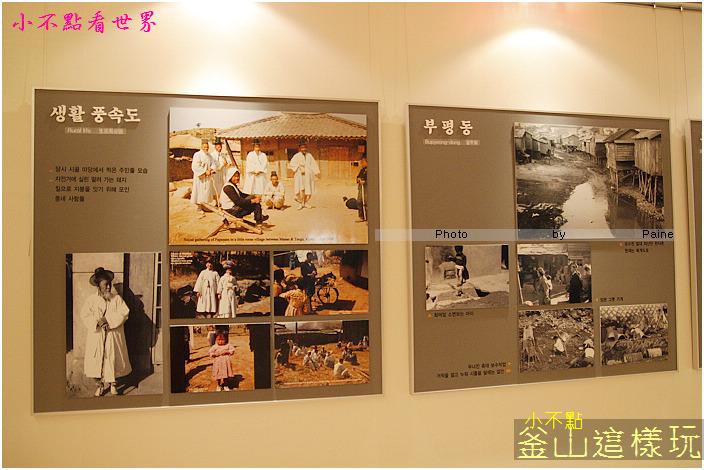 樂天飯店 (37).jpg