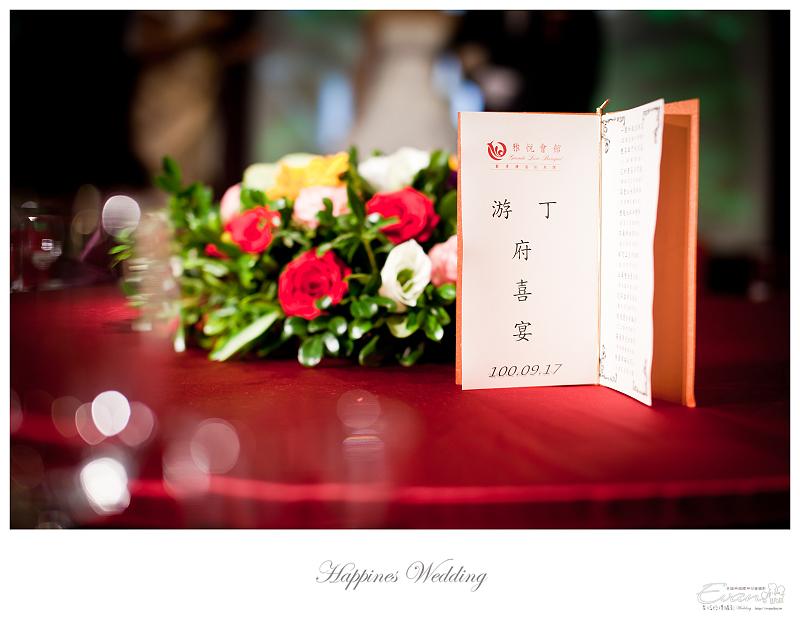 婚攝-絢涵&鈺珊 婚禮記錄攝影_136