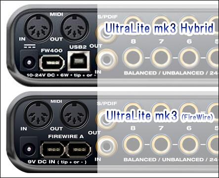 ultralite07