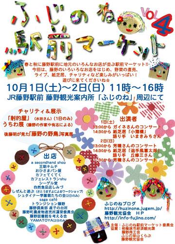 201110market