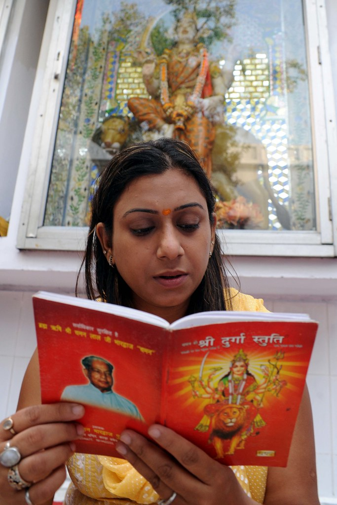 Reading the Durga Stuati
