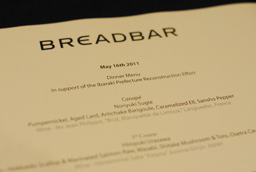 6193231825 d45b7cf6ee Breadbar Japan Benefit Dinner (Los Angeles, CA)