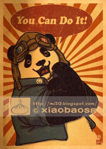 Panda Revolution XI