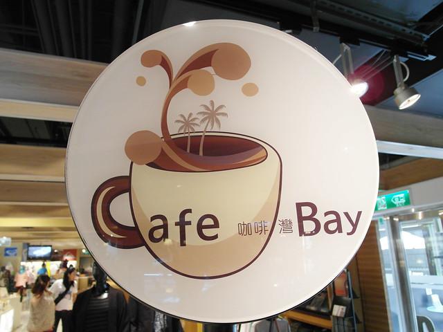 咖啡灣 CafeBay @信義誠品