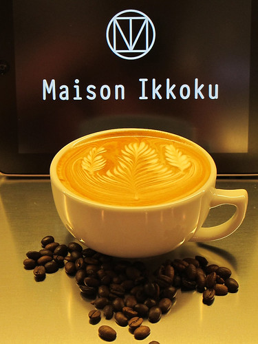 hiroshi sawada coffee beans