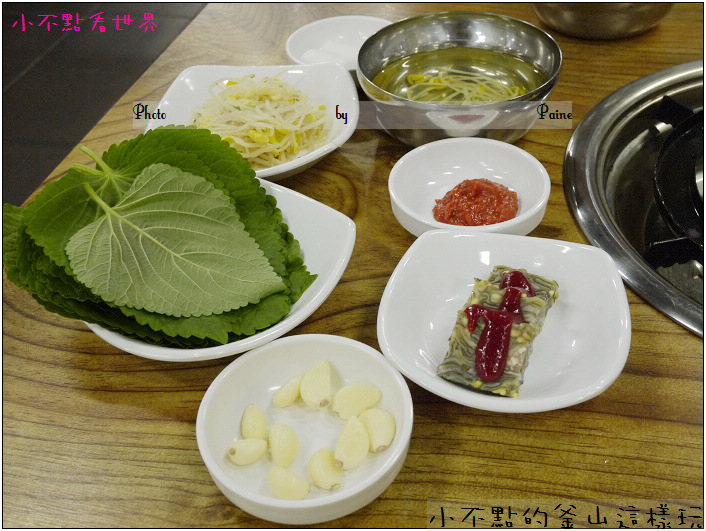 釜山炒黏鰻 (7).jpg