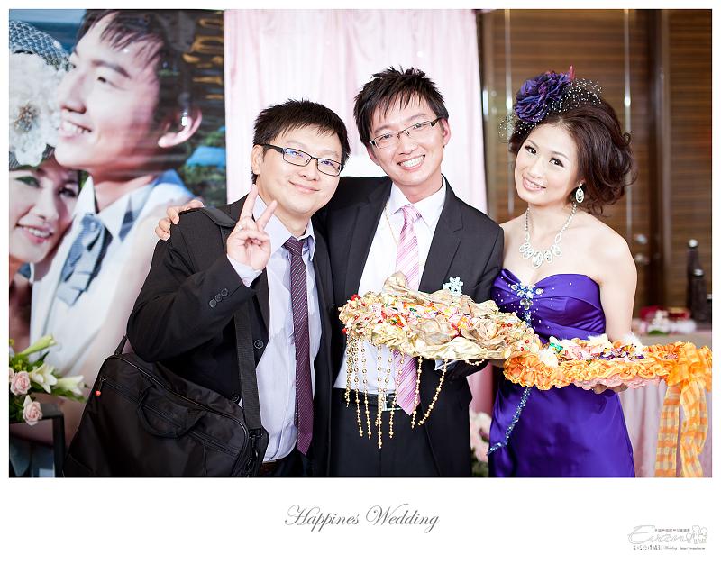 [婚禮記錄]致仲秀騏結婚紀錄_241