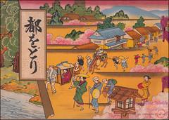 60th Miyako odori-1928 (kofuji) Tags: dance kyoto maiko geiko geisha gion miyako odori kobu