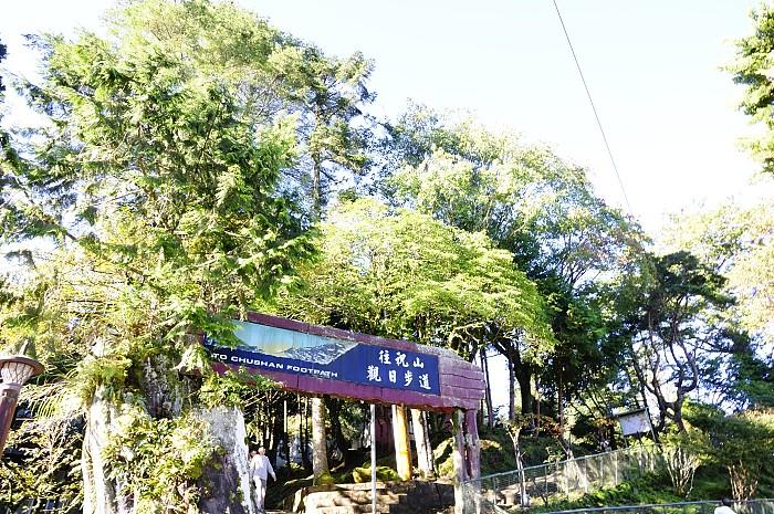 alishan-sunrise-nantou-Jiji