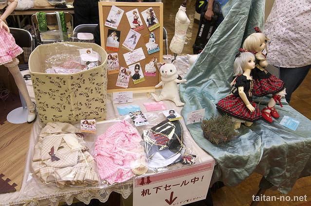 DollShow32-DSC_7495