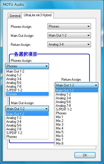 MOTU_Audio_Console_02