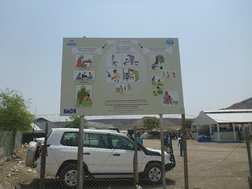 Centre de santé du camp de réfugiés Ali Addeh