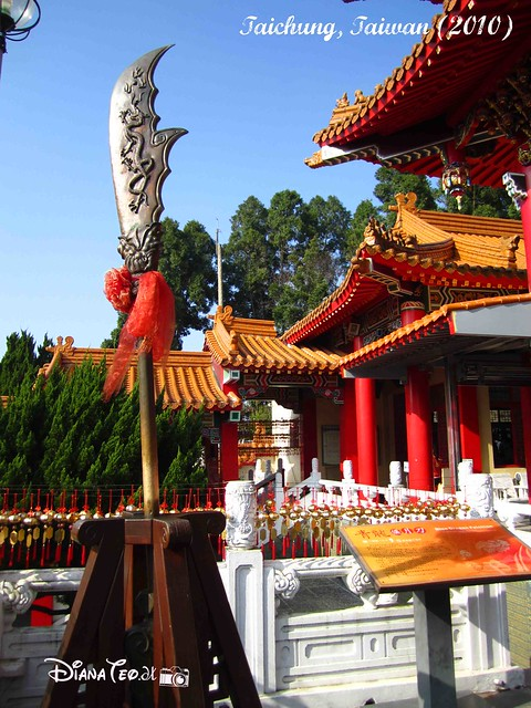 Wen Wu Temple 04