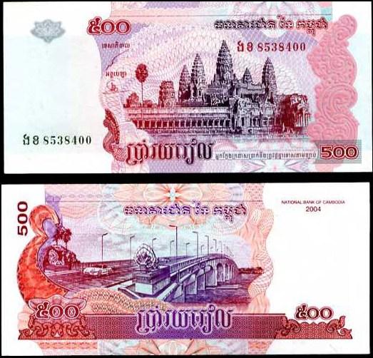 500 Rielov Kambodža 2004, Pick 54b