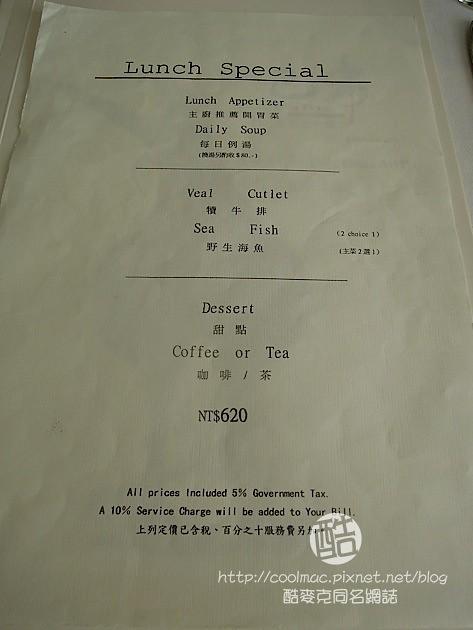 DSCN3732