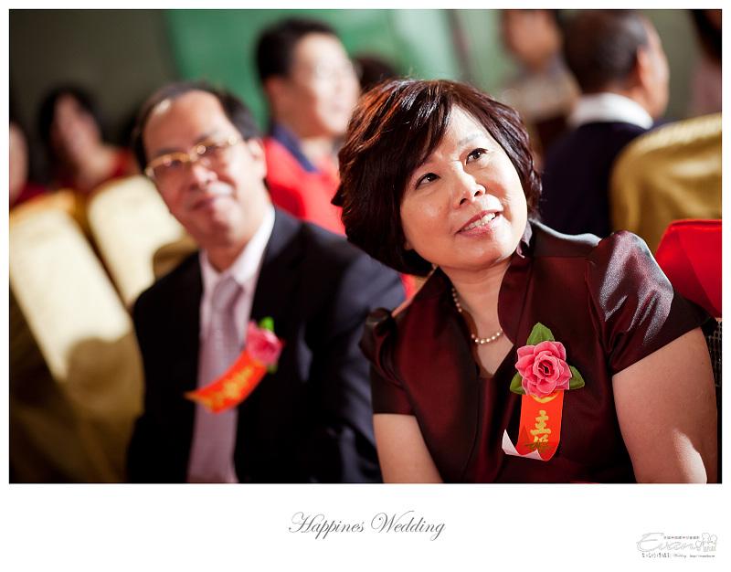 「Evan幸福婚禮」亞倫&昶明 喜宴_074
