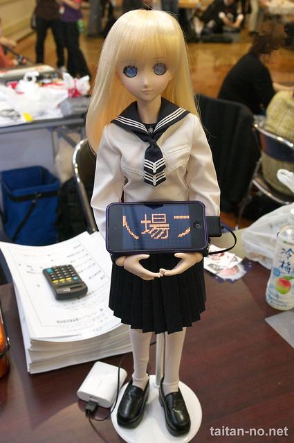 DollShow32-DSC_7969