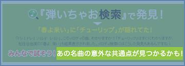 print-gakufu03