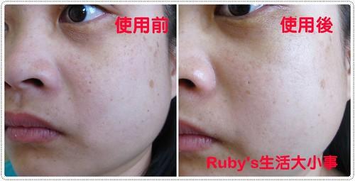 濃密保濕化粧水 (11)