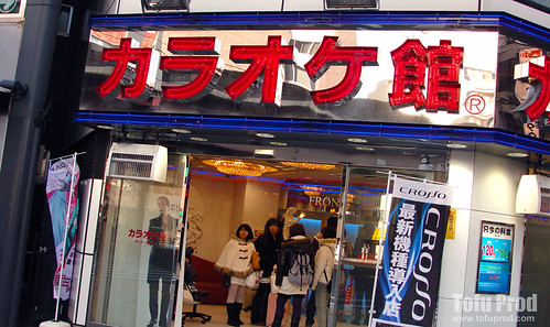2010 Japan Trip 2 Day 4
