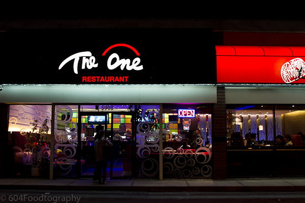 The One Restaurant (Burnaby, BC)-11.jpg