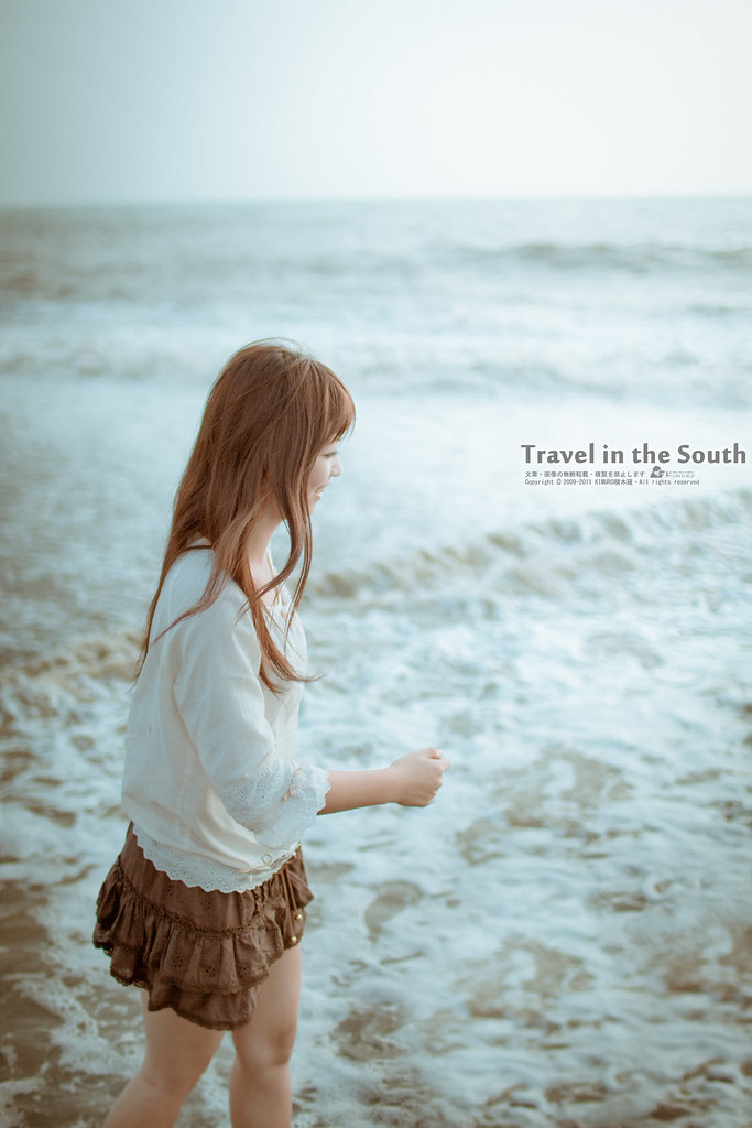 LuNa・Travel in the South